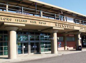 Hicksville Station before improvements